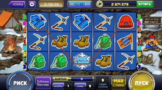 Играть в онлайн казино Вулкан на реальные деньги