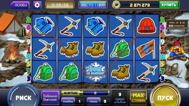 Современные игровые автоматы Netgame