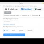 MyVPN — виртуальная частная сеть без особых хлопот