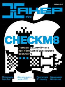Конфликт между властями США и компанией Apple из-за взлома iPhone преступника усугубляется