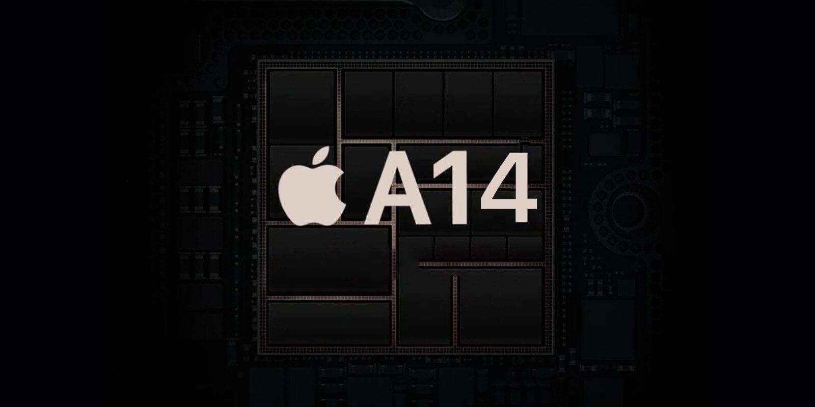 Пробная партия чипов для iPhone 12 отправлена в Apple