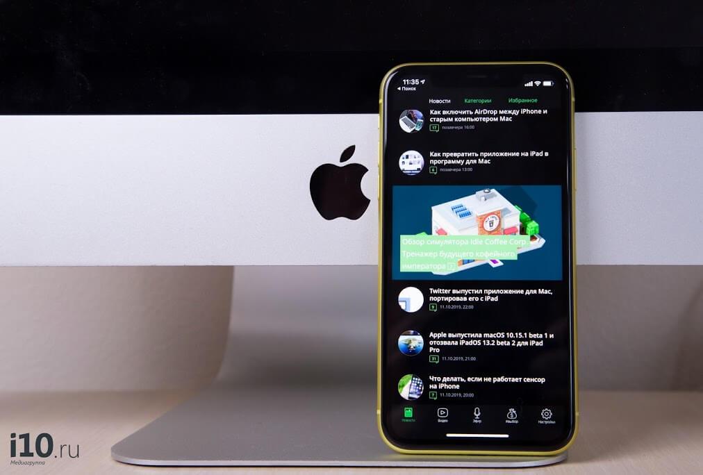 Какими решениями от Apple мне не хочется пользоваться