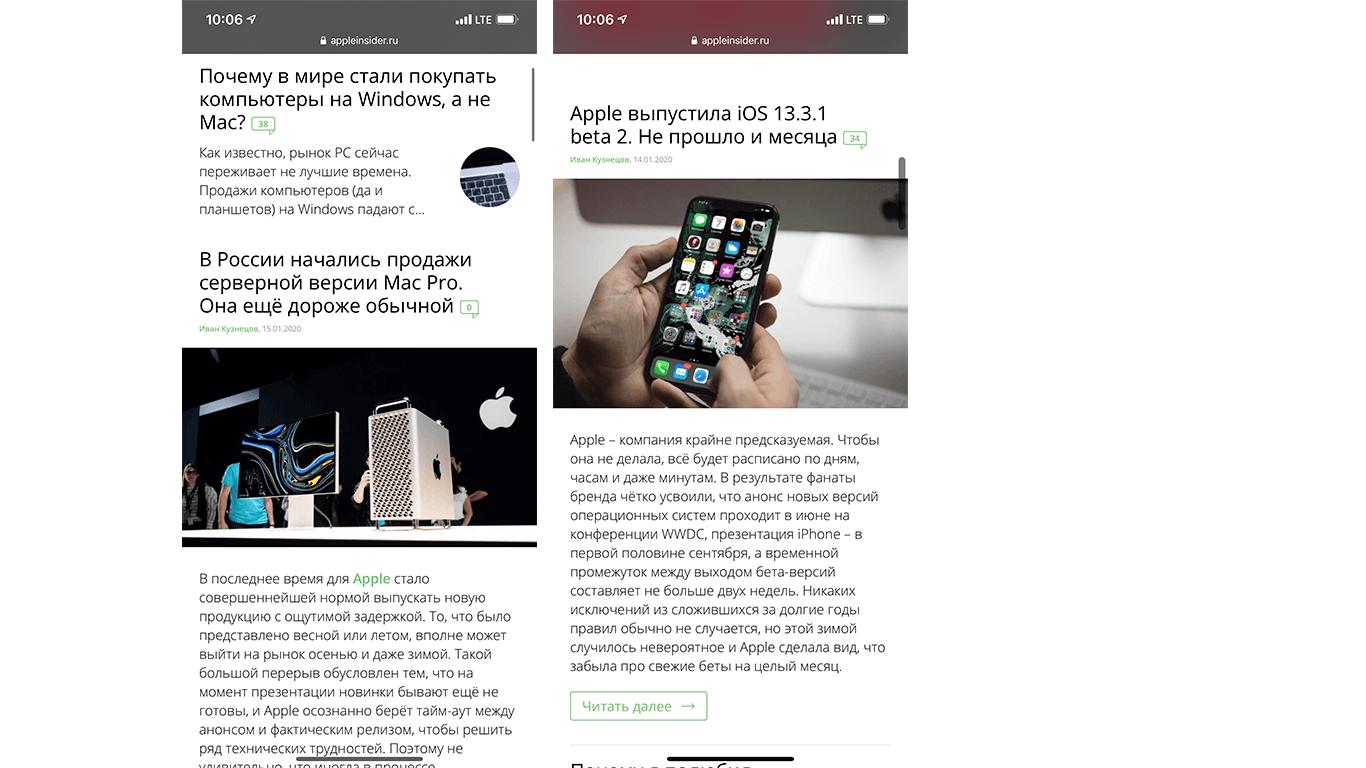 7 трюков для работы в Safari на iPhone и iPad