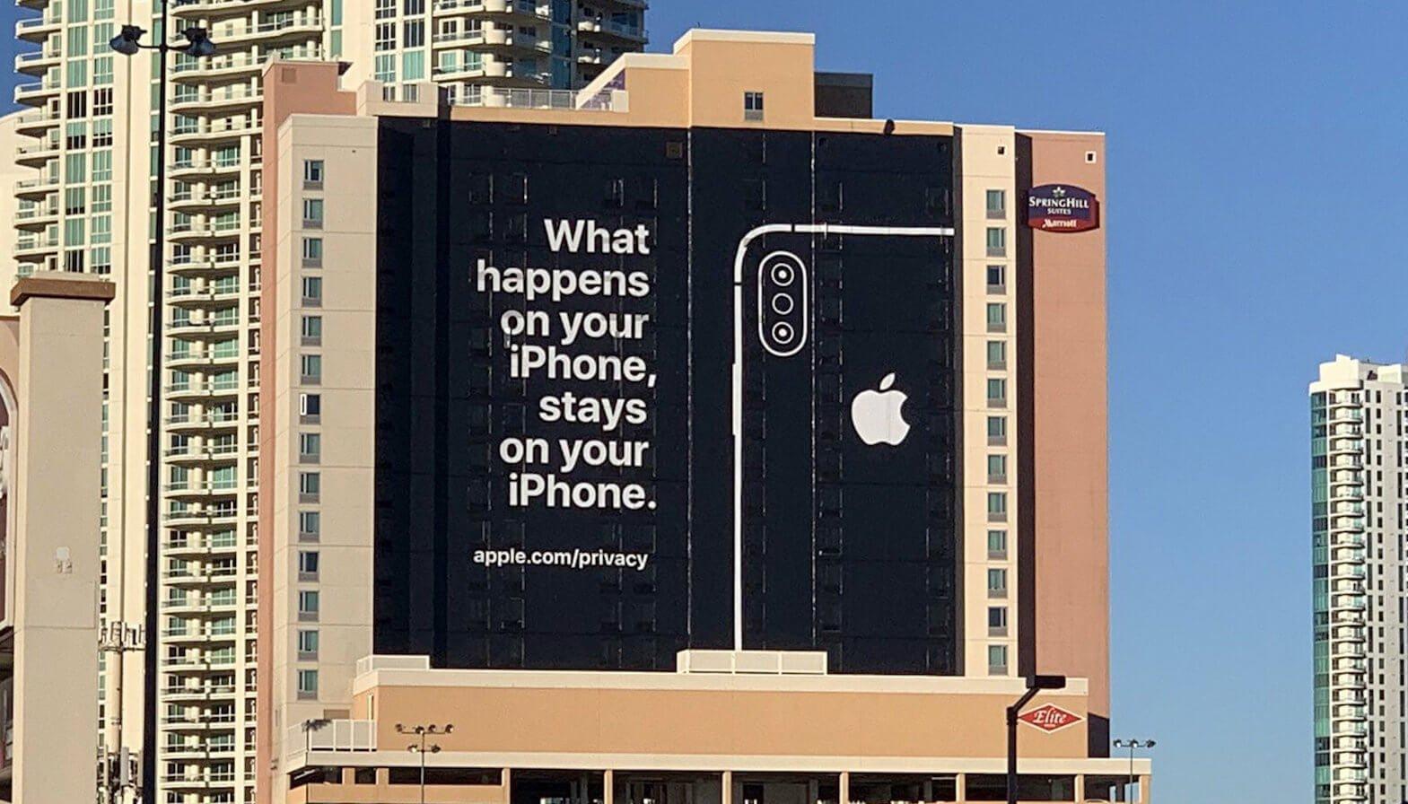 Apple пояснила за безопасность своих продуктов