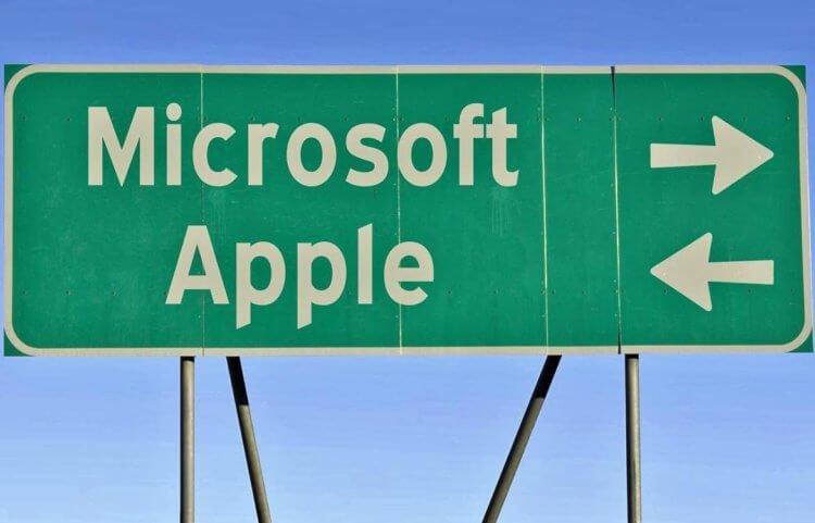 Что общего у Apple и Microsoft?