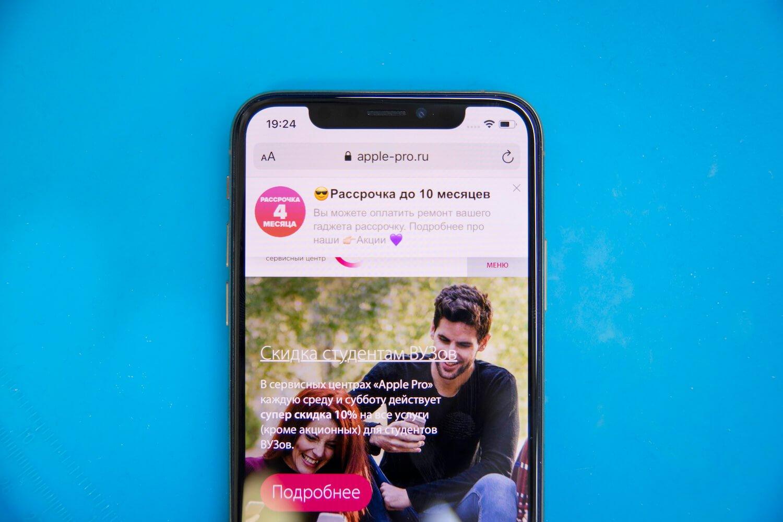 Как исправить проблемы с Wi-Fi на iPhone