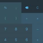 Чем заменить стандартный калькулятор на iPhone?
