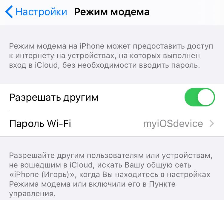 Чего реально мне не хватает в жизни, и Apple не может мне это дать
