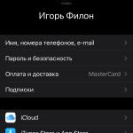 Как подготовить iPhone, iPad и Mac к продаже