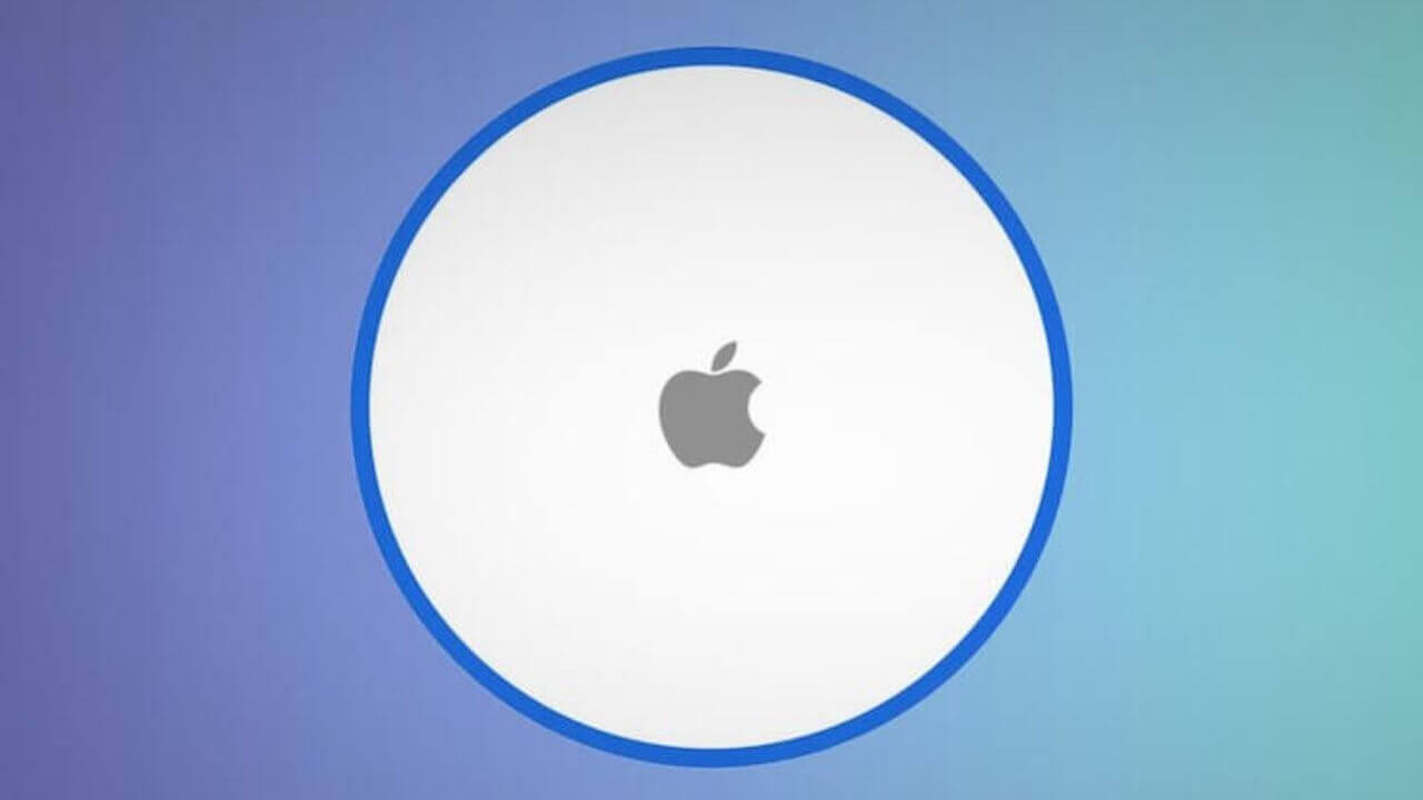 iPad Pro и AirTag будут показаны на мартовской презентации Apple?