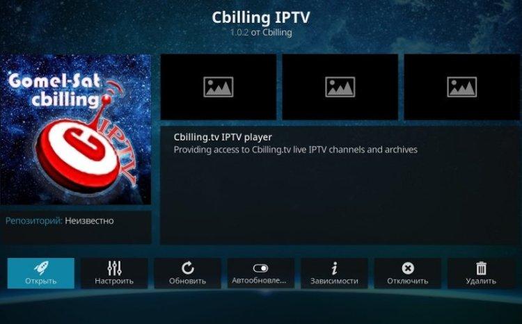 На что способна Apple TV 4K в 2020 году или как по-умному прокачать приставку