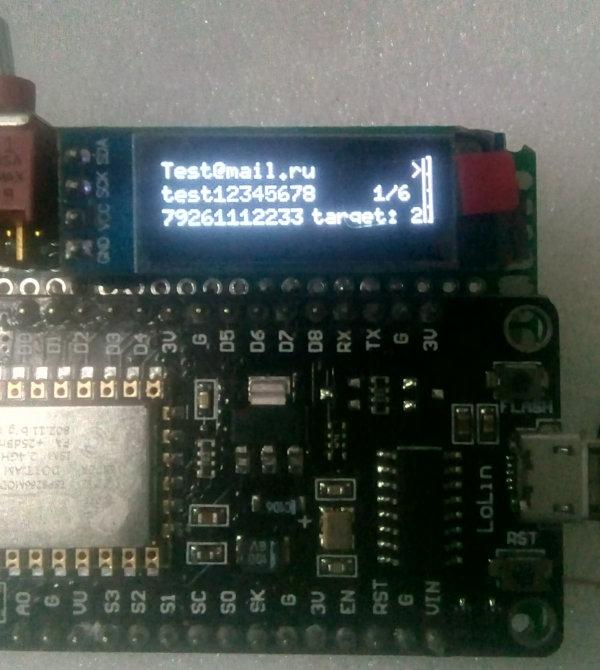 Волк в овечьей шкуре. Создаем поддельную точку доступа на ESP8266 для сбора паролей