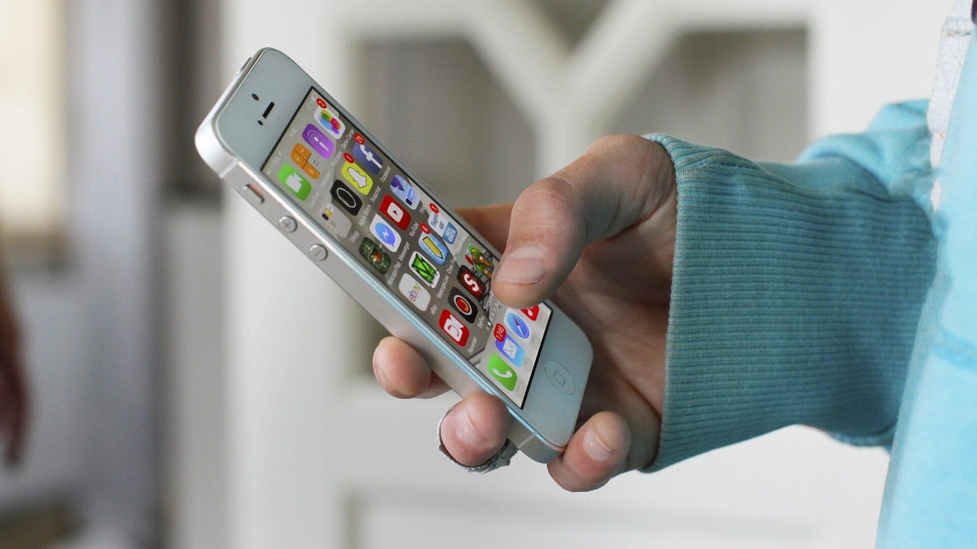 Кто виноват в высоком электромагнитном излучении iPhone