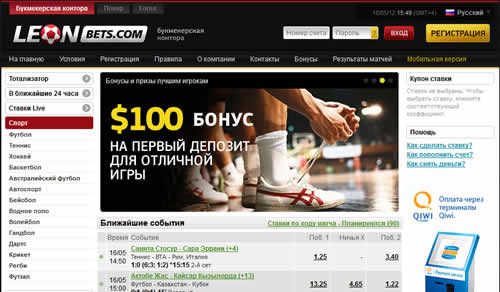 Leonbets - ставки на спорт онлайн