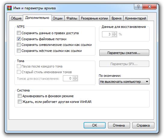Вирус для Windows. Создаем простейшую вредоносную программу на ассемблере