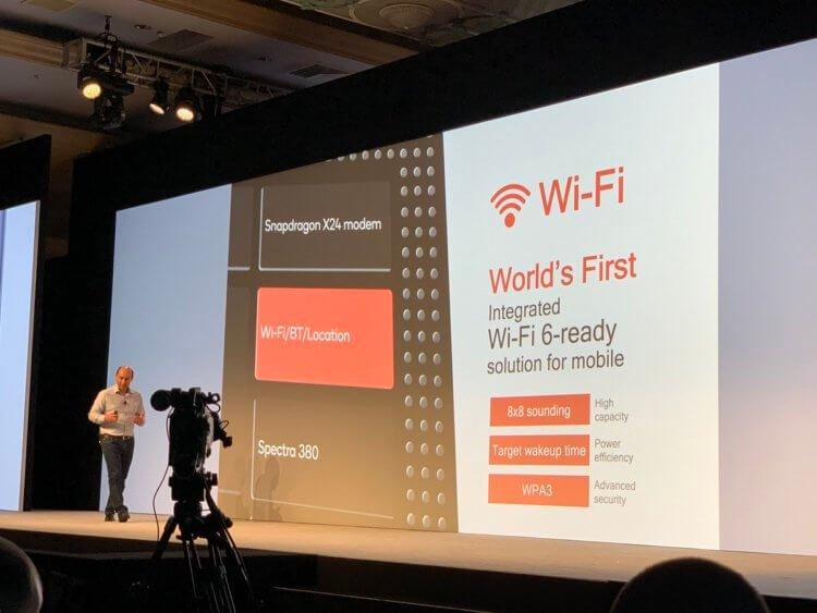 Зачем Apple хочет обновить Wi-Fi в iPhone 12