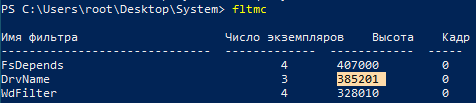 Защита от детекта в Active Directory. Как обмануть средства обнаружения при атаке на домен