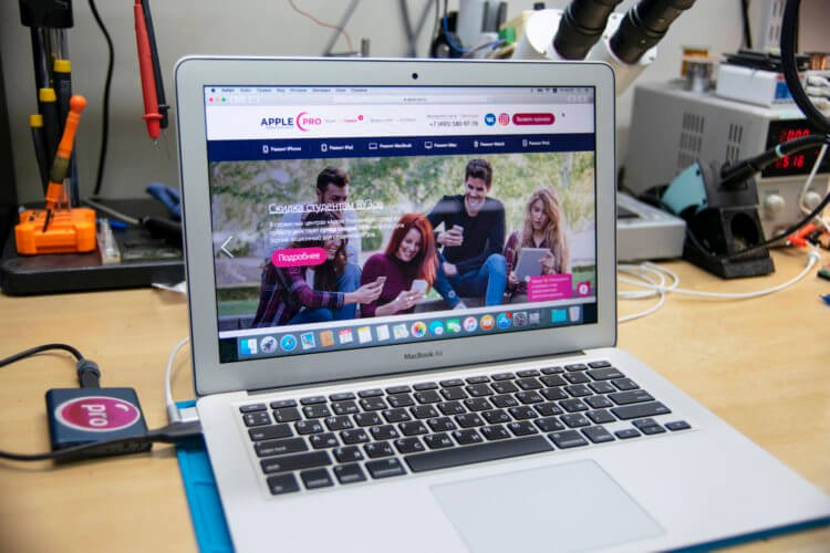 Что нужно делать, если в MacBook попала вода