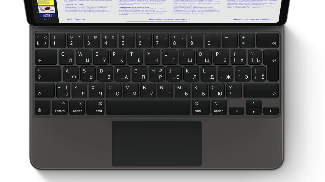 Какую клавиатуру для iPad выбрать: сравнение Magic Keyboard, Brydge Pro+ и Logitech Combo Touch