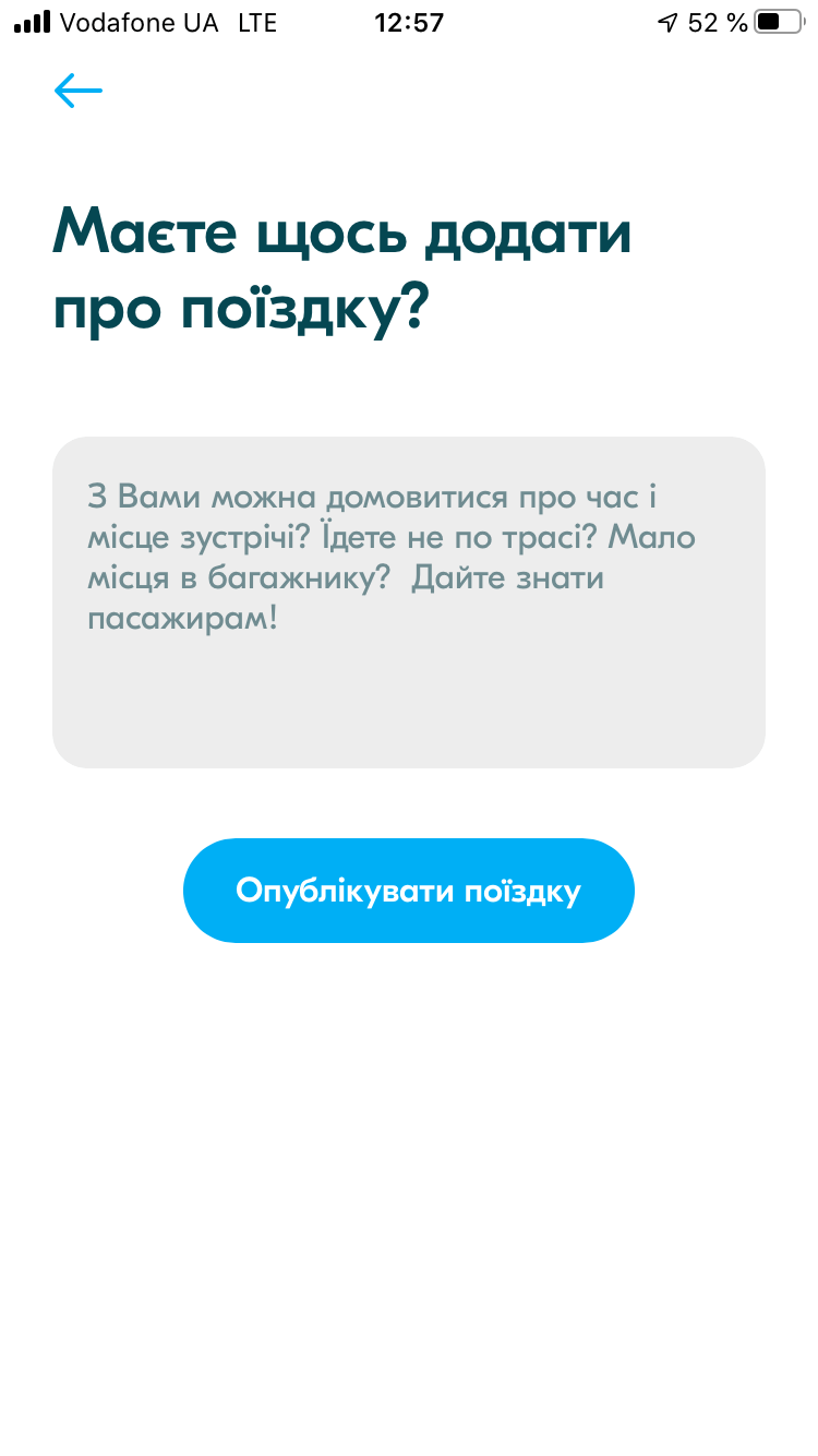 Как iPhone помог мне ездить по Украине во время карантина