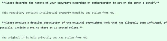 У компании AMD похитили исходные коды графических процессоров Navi и Arden