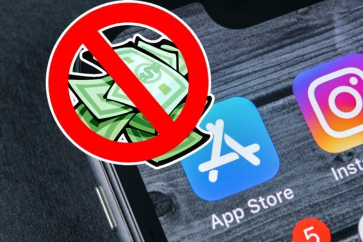 В App Store начали раздавать платные приложения, успейте скачать