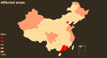 Исследователи утверждают, что ЦРУ атаковало китайские компании и учреждения на протяжении 11 лет