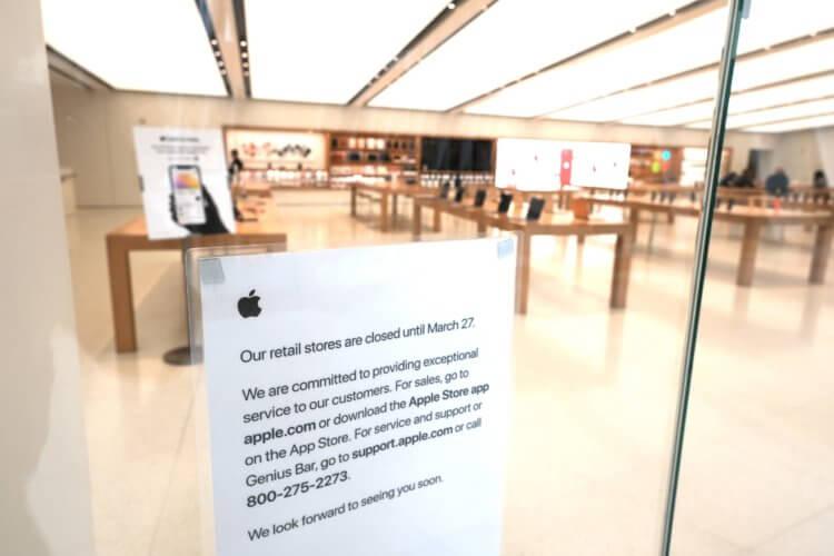 Apple рассказала, когда снова откроет свои магазины