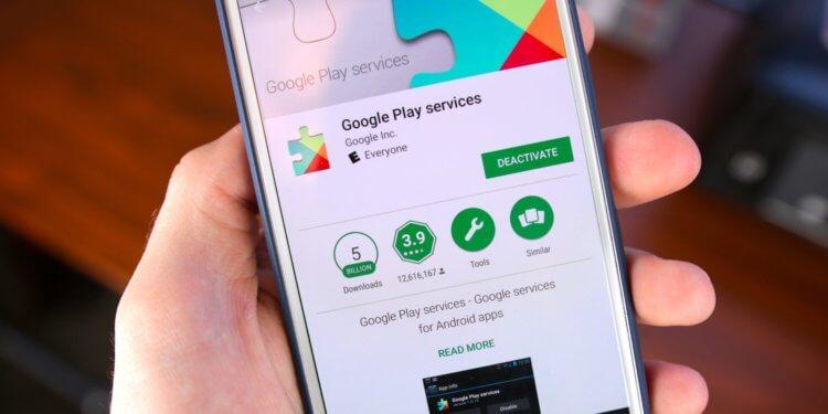 Особенности Android, за которые я люблю его больше, чем iOS