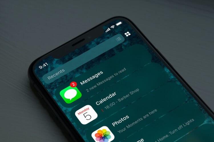 Что нового будет в iOS 14? Отобрали самые важные функции
