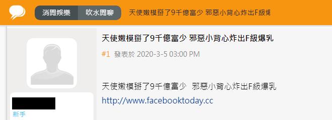 Пользователи iOS в Гонконге стали жертвами многофункциональной малвари LightSpy