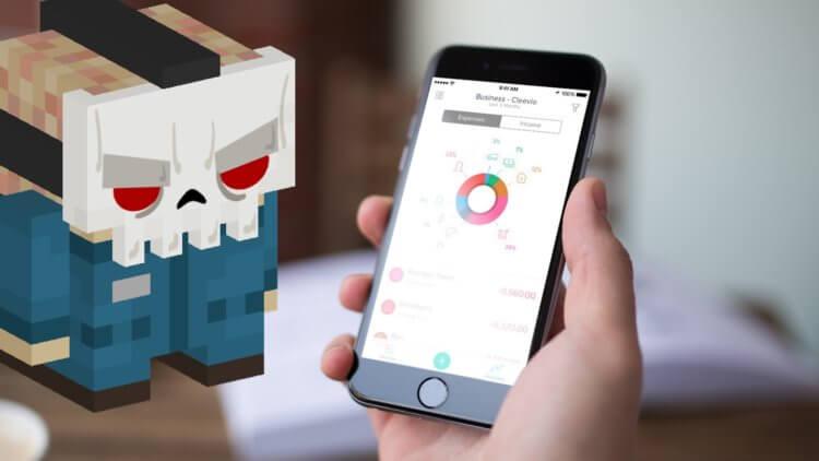 Учет расходов на iPhone и «ужасная» головоломка: что скачать сегодня