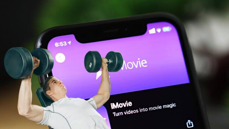 Как остаться в форме на карантине и заменить iMovie: что скачать в App Store