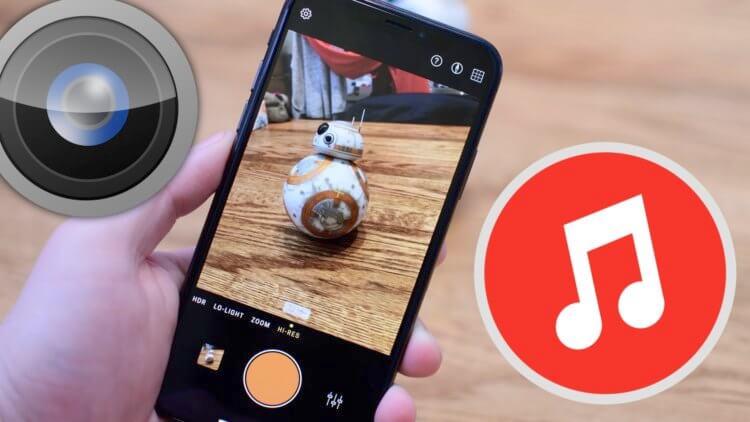 Чем заменить стандартные приложения на iPhone? Попробуйте эти