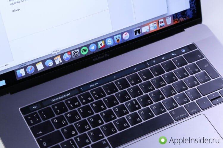 Мне не нужен еще один экран в MacBook, а вам?
