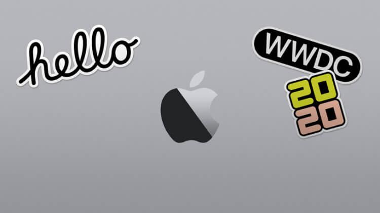 Apple отменит вообще все публичные мероприятия?