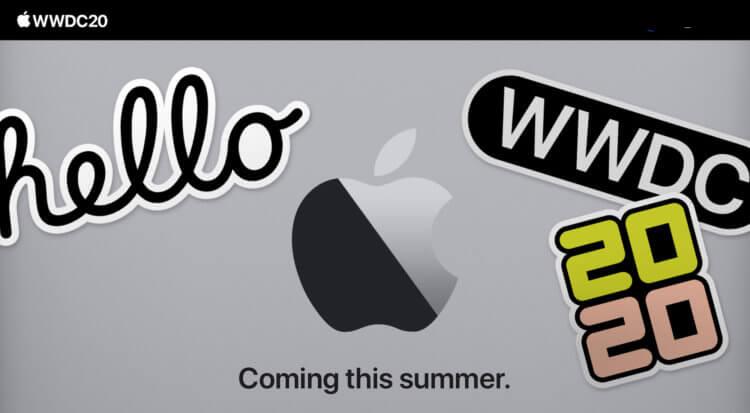 Официально: презентация iOS 14 на WWDC 2020 пройдёт в онлайн-формате