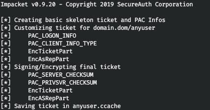 Закрепляемся в Active Directory. Как сохранить доступ при атаке на домен