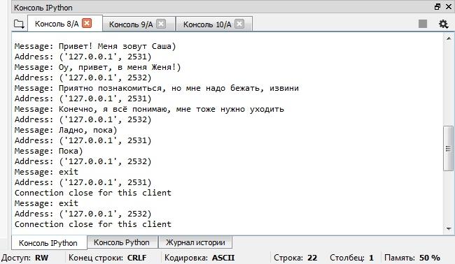Reverse shell на Python. Осваиваем навыки работы с сетью на Python на примере обратного шелла