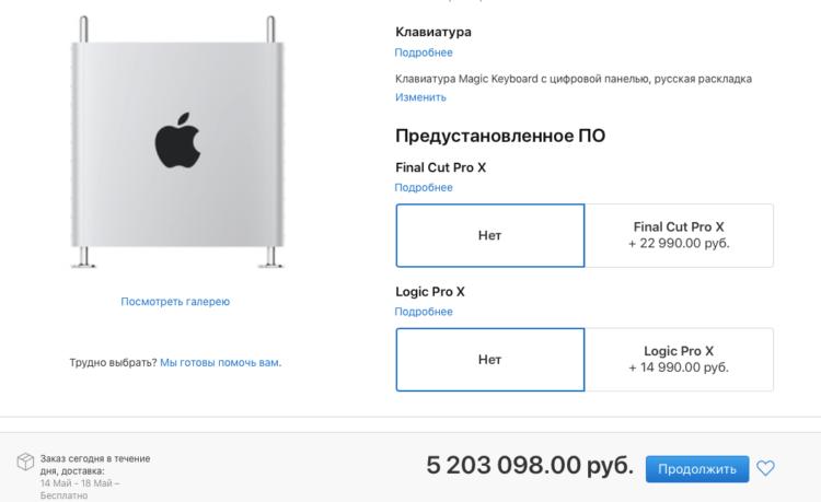 Apple начала продавать колёсики для Mac Pro. Они стоят дороже, чем iPhone 11