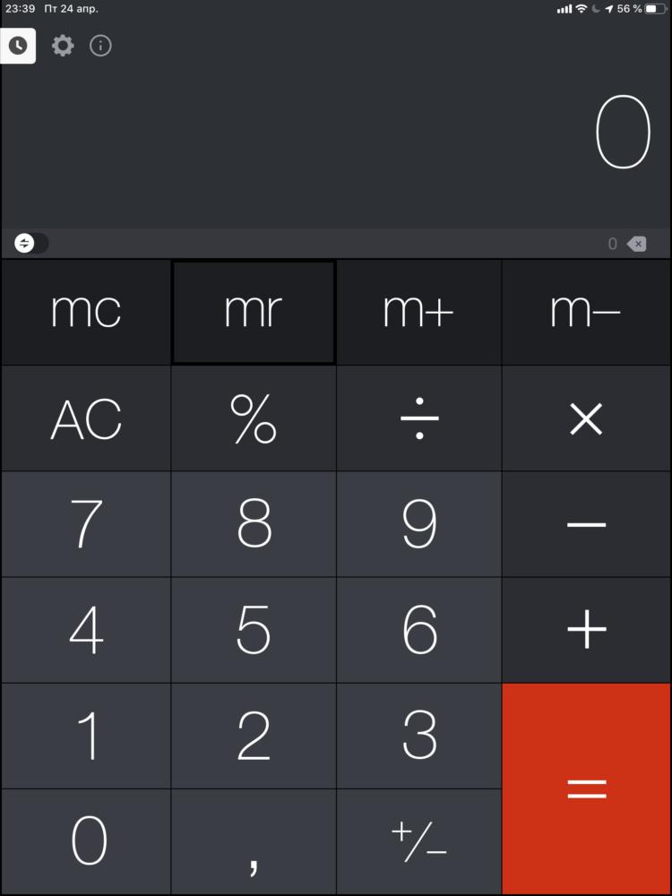 Какой калькулятор для iPad выбрать в 2020 году