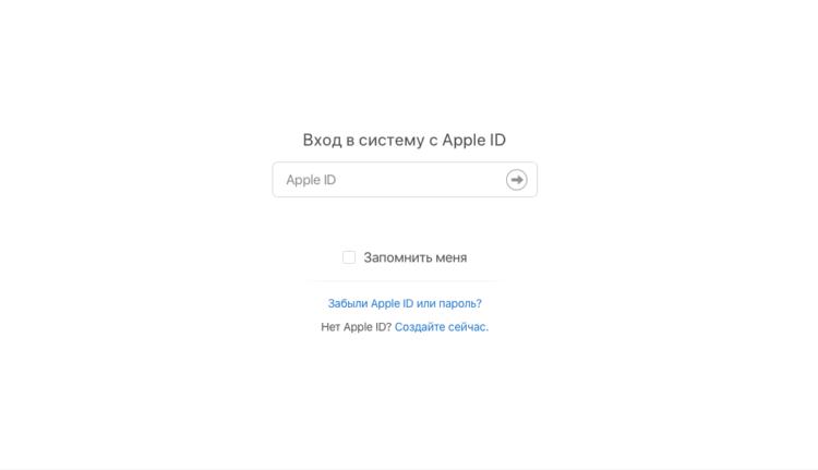 Почему списываются деньги за iTunes и что делать