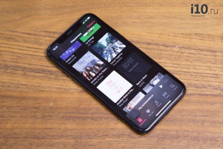 Как я слушаю музыку с iPhone на карантине: попробуйте тоже!