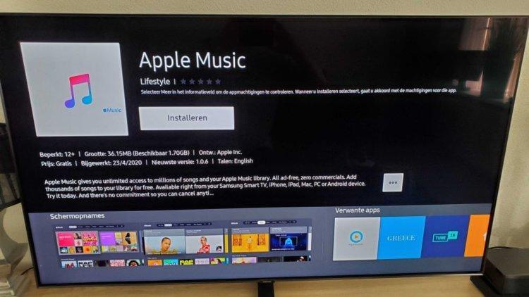 Apple выпустила приложение Apple Music для телевизоров Samsung. Как скачать