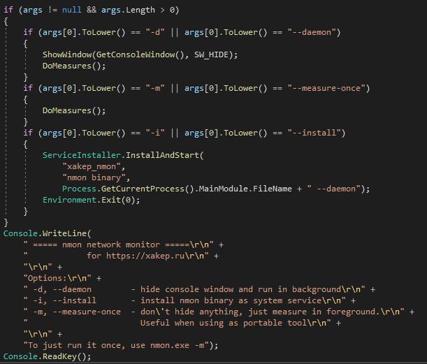 Ни единого разрыва. Пишем на C# утилиту для мониторинга сети