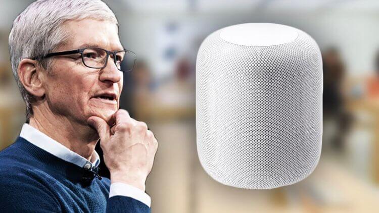 HomePod продают за 149 долларов — но только сотрудникам Apple