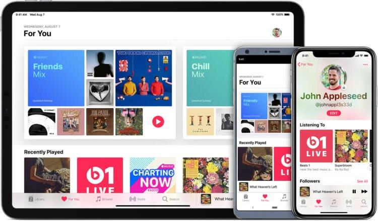 А вам нравится Apple Music? Названые самые любимые приложения для iPhone