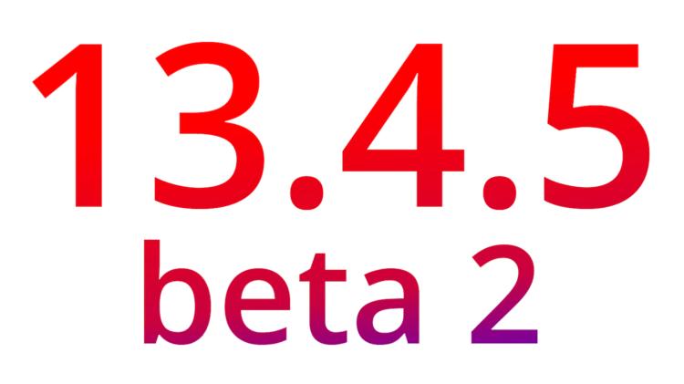 Apple выпустила iOS 13.4.5 beta 2 для разработчиков