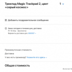MacBook Air 2020 или iPad Pro 12,9: ноутбук против планшета