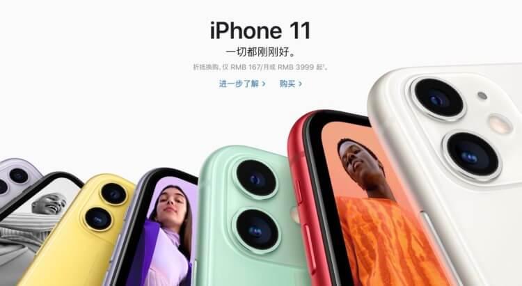 Почему вдруг выросли продажи iPhone
